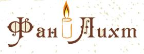 Магазин декоративных свечей и подарков